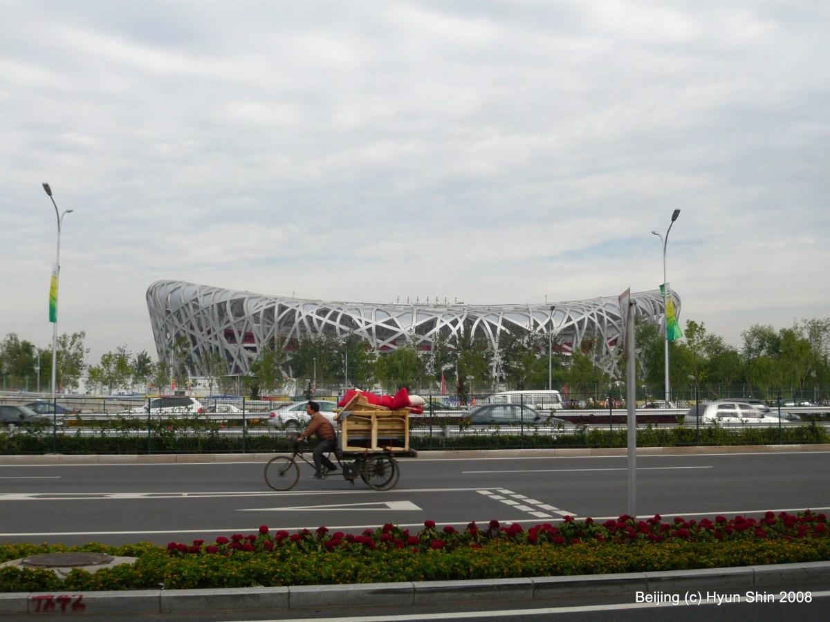 Bird's Nest, Beijing (Hyun Bang Shin, 2008)