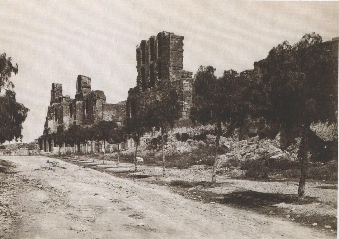 Image result for διονυσίου αρεοπαγίτου