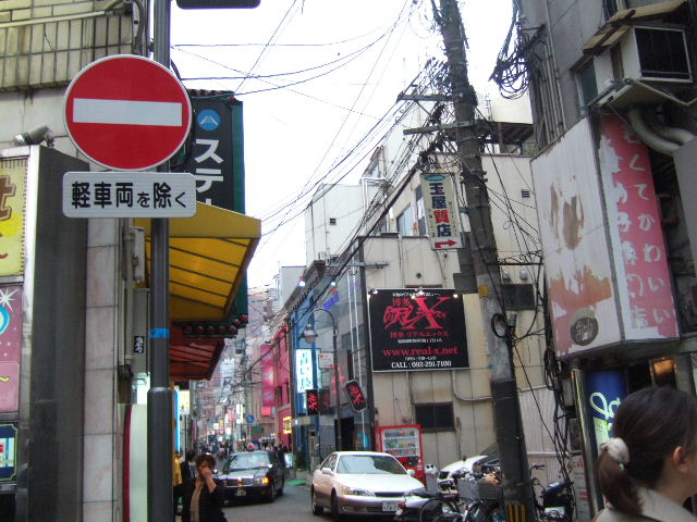 風俗街・中洲の画像
