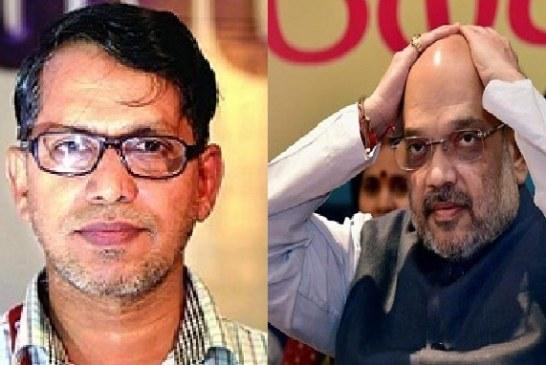 کرناٹک میں ایس ڈی پی آئی کی بڑھتی مقبولیت سے بی جے پی خوف زدہ ،امت شاہ نے لگائے بے بنیاد الزامات،پارٹی رہنمانے آڑ ے ہاتھوں لیا