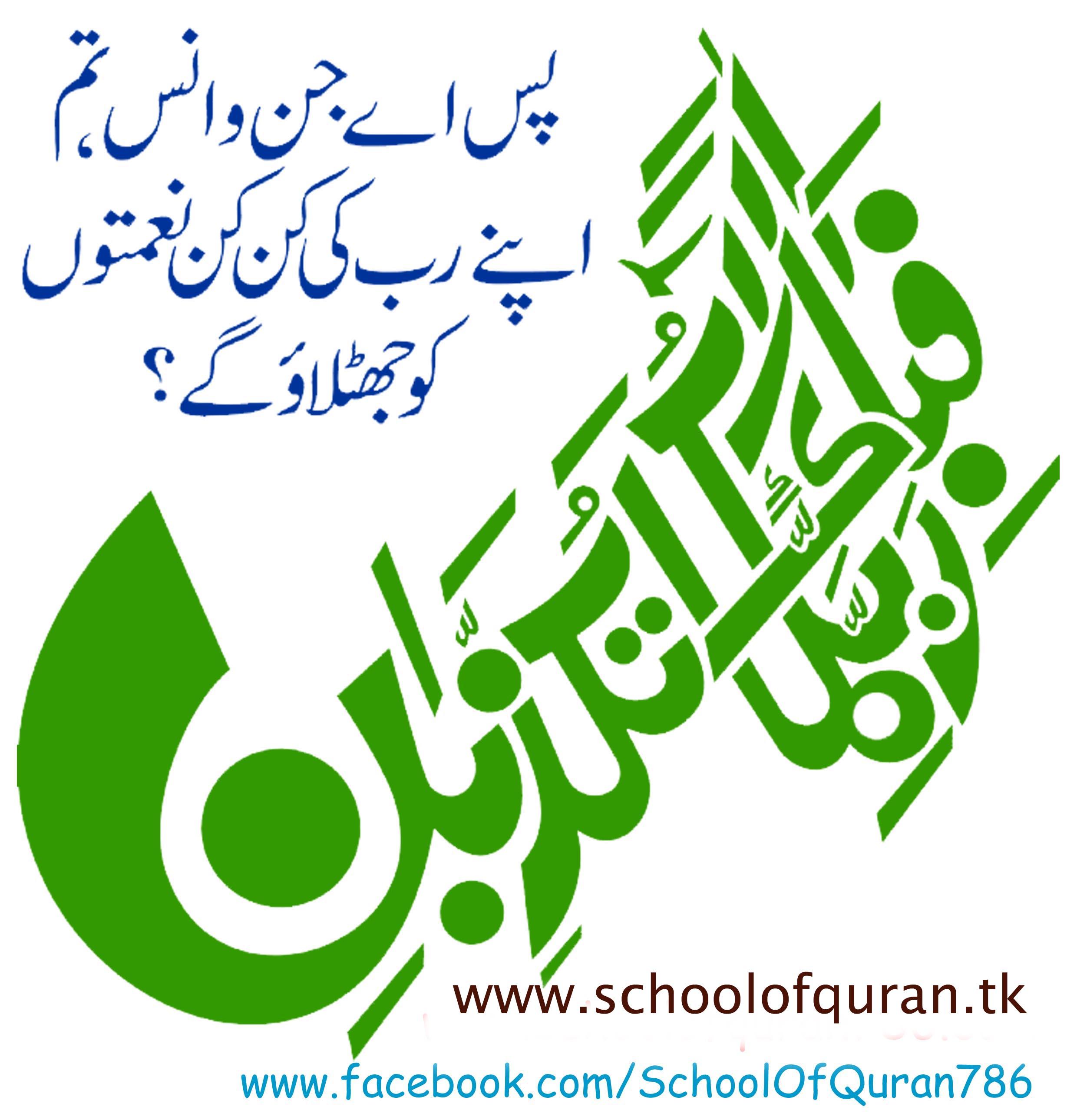 Online Calendaring Free Self Calendaring Central District Of California United Quran Software Free Urdu Translation Filecloudvita