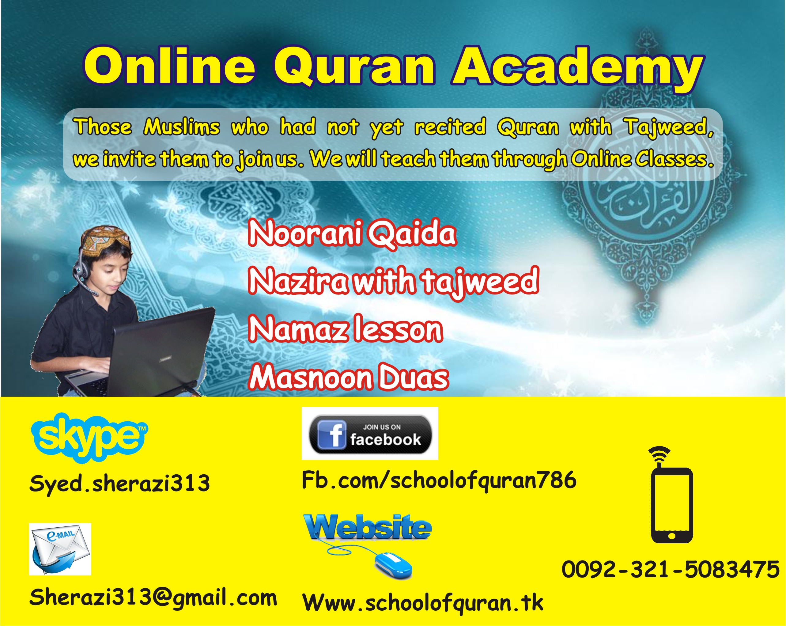 Online Learning From Qualified Quran Tutor Free Books - Online Study Quran