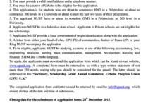 UPU UK Scholarship Award Scheme Advert 2015-page-0