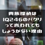 OOK151013320I9A0106_TP_V
