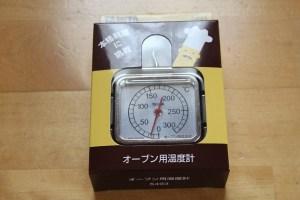 オーブン用温度計パッケージ