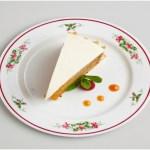 Cruise Ship Carrot Cake