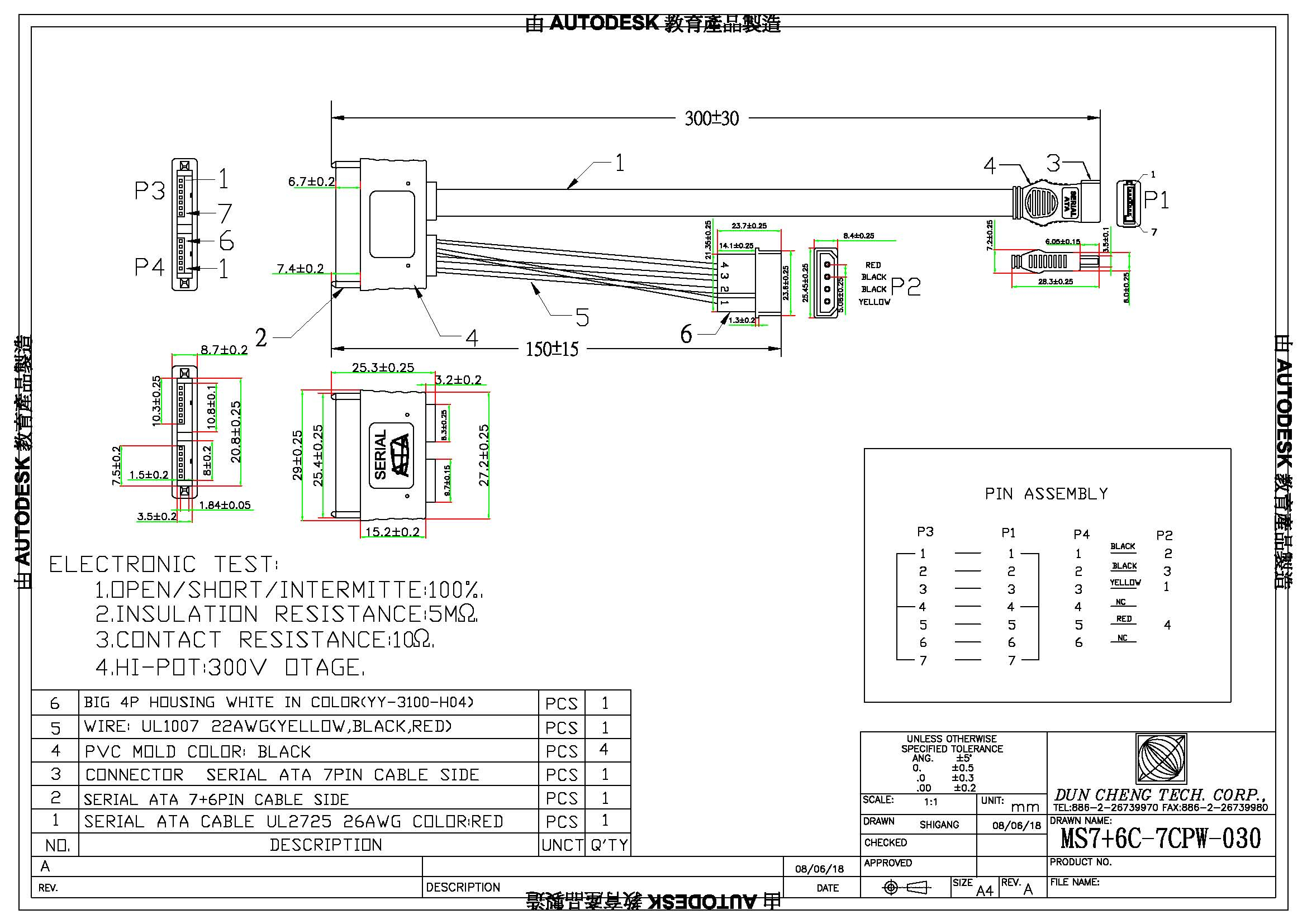 Sata To Usb Wiring Diagram from i0.wp.com