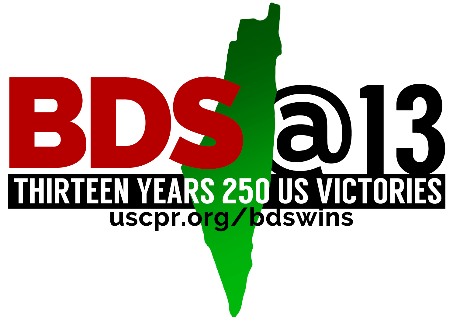 Bds 300 Us Bds Victories Us Campaign For Palestinian Rights