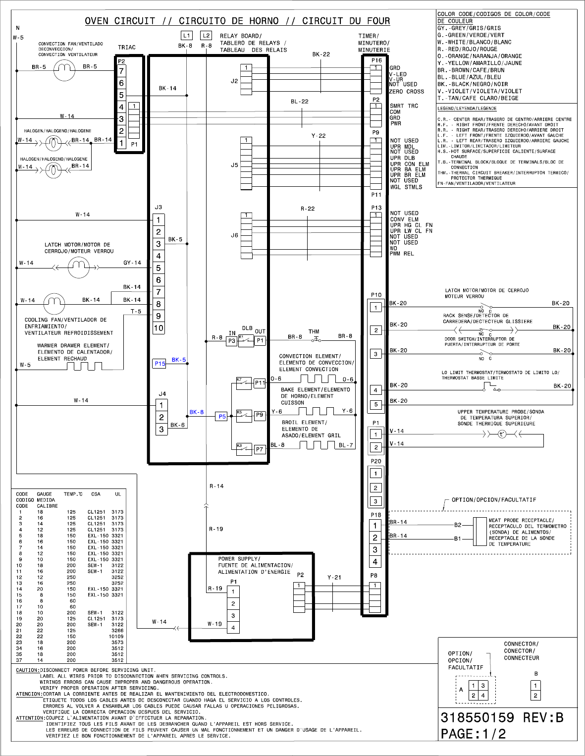 volkswagen golf 2012 user wiring diagram