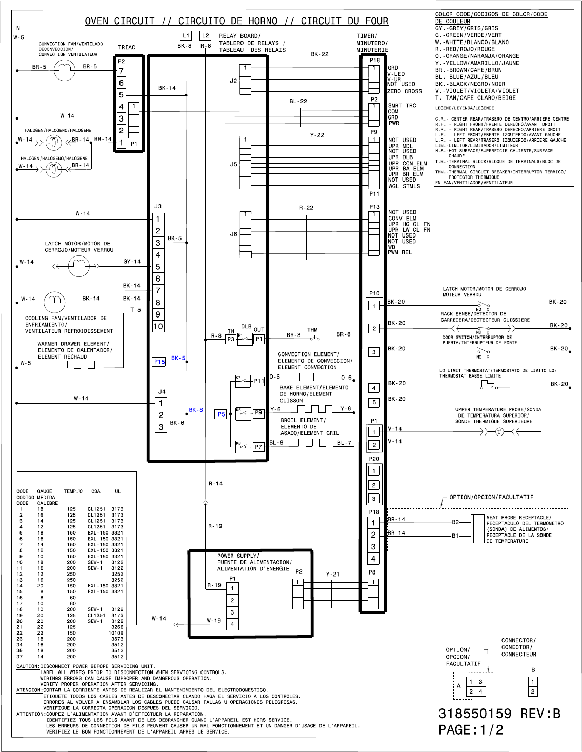 rheem air conditioning wiring diagram