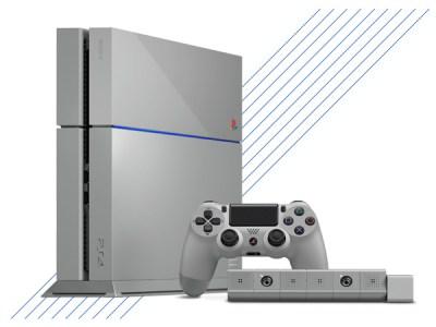 Console & Accessories - U.S.Games Distribution