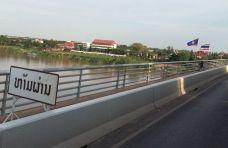 Le pont de l'amitié, entre le Laos et la Thaïland