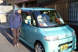 Les voitures typiquement cubiques japonaises