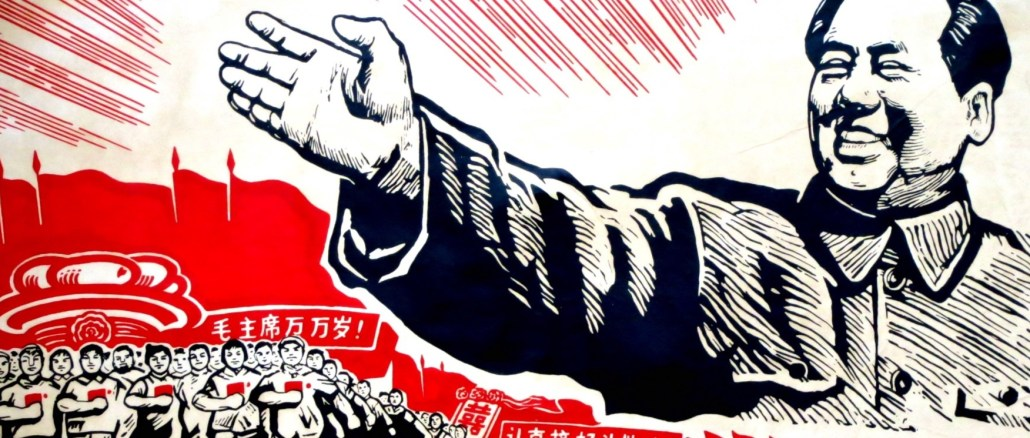 Poster from the Cultural Revolution. Collection of Victor Robert Lee I Image: medium.com