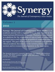 FINAL Print Publication 2016-page-086