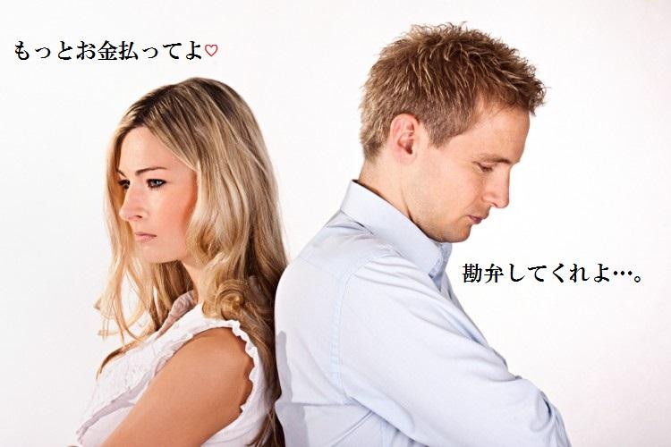 探偵-栃木-1707062