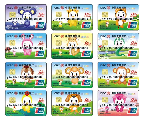 Baby Growth Card-Bank Card-ICBC China