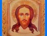 Иисус_Христос — Спаситель_Человечества