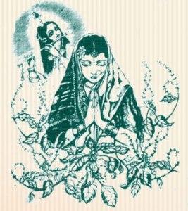 Gangamata Gosvamini