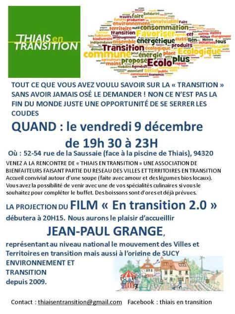 transition20161209