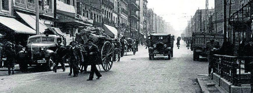 Avenida de la Albufera principios siglo XX
