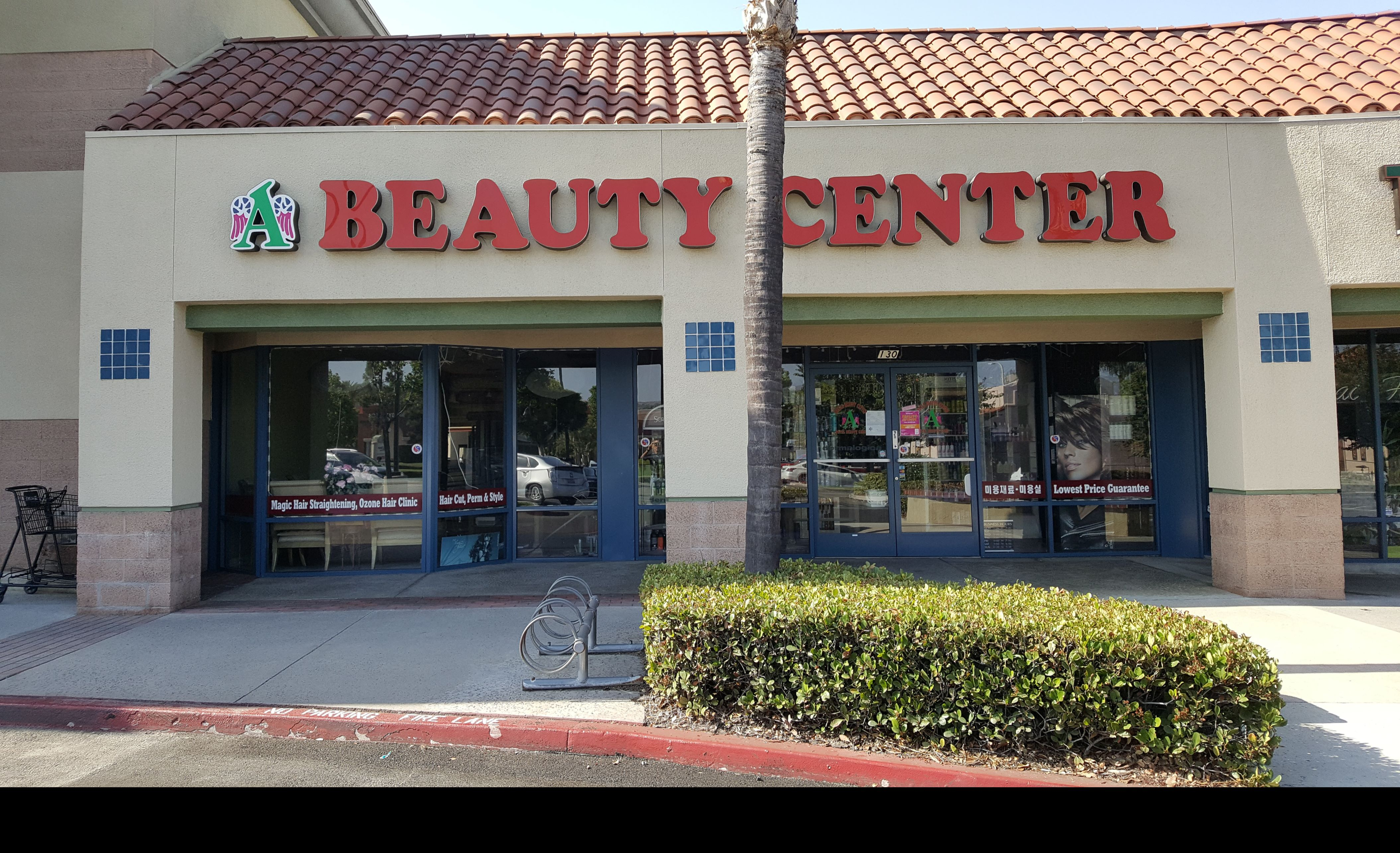 Wholesale Beauty Vendors Santa Barbara Beauty Supply 3400 Las Vegas Blvd