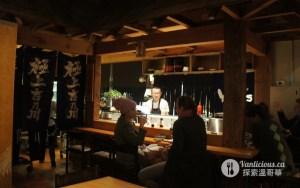 Yuji from Japan bar