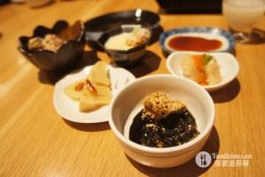 Yuji from Japan omakase appetizer