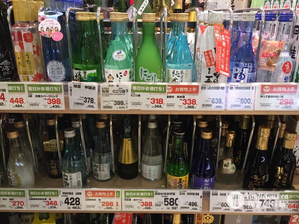 resize_Osaka_23