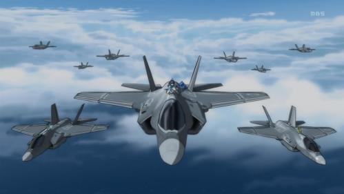 Ace Combat: Vividred Operation