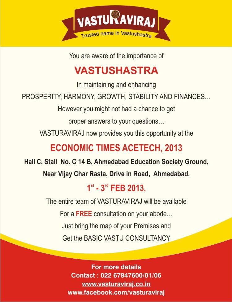 Durga Puja Invitation Letter In Bengali Free Ganesh Chaturthi Invitation Card Online Invitations Vishwakarma Invitation Letter