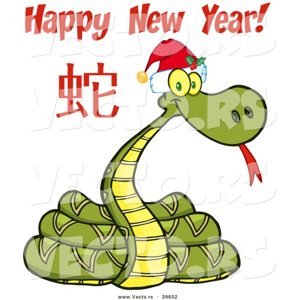 Clip Art  Hit Toon. 1024 x 1044.Animated Happy New Year Clipart Free