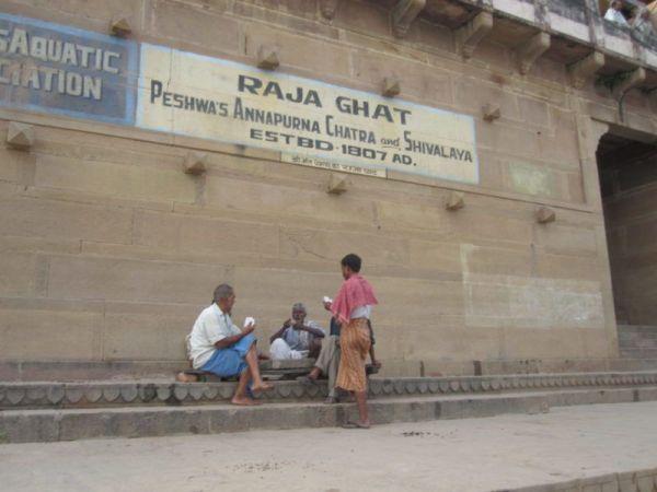 Raja Ghat