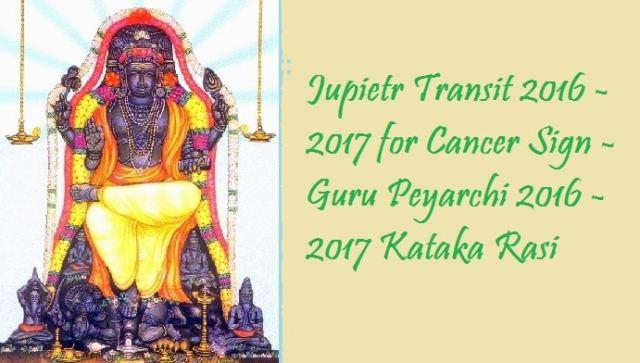 Jupiter Transit 2016 - 2017 Cancer Rasi - Guru Peyarchi 2016 -2017 Kataka Rasi
