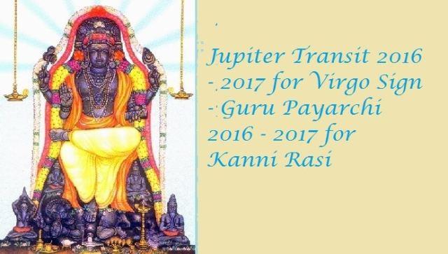 Jupiter Transit 2016 - 2017 Virgo Sign - Guru Peyarchi 2016 -2017 Kanni Rasi