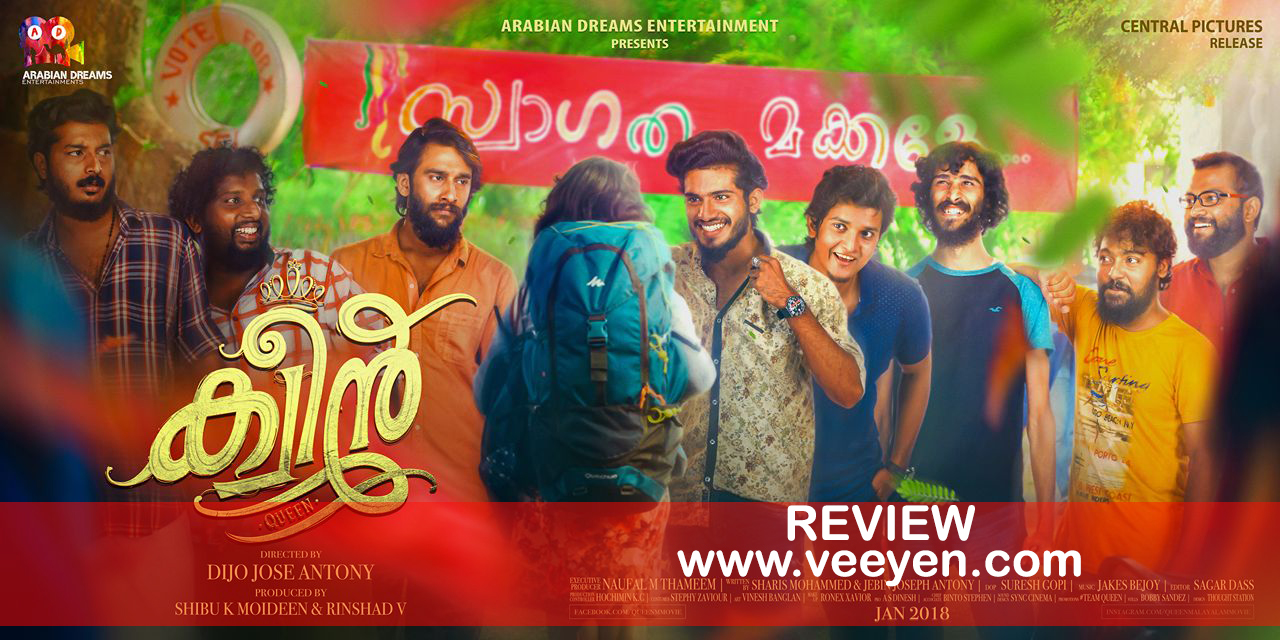 Malayalam Online Movies Queen 2018 Malayalam Movie Review Veeyen Veeyen Unplugged