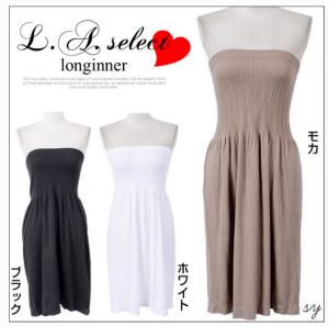 longinner