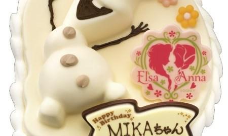 オラフケーキ