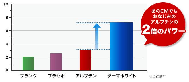 jokin-air.com3