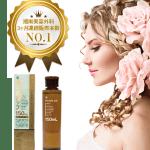 湘南美容外科クリニックとメタトロン化粧品と共同開発したリフトアップ化粧水「ホスピアップ」