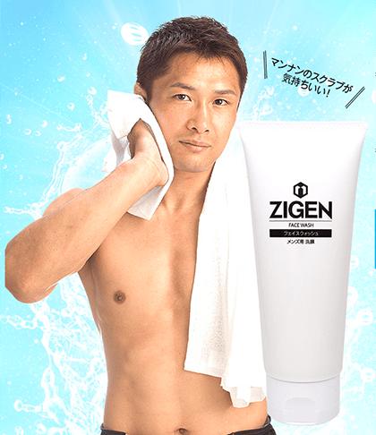 ◆男性用オールインワン化粧品「ZIGEN オールインワン フェイスジェル」が人気!その口コミって?