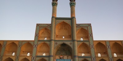 Amir Chakhmaq