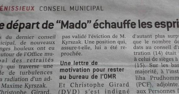 mado_omr