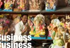 Small-Business-India-Banner