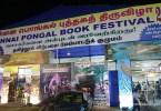 Chennai Pongal Book Fair 2016