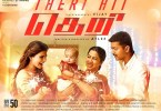 Theri-2016-featured
