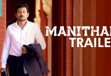 Manithan-2016-Featured