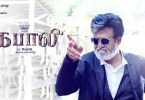 Kabali-Featured