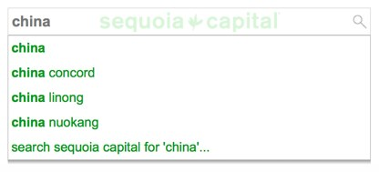 sequoia-capital-1