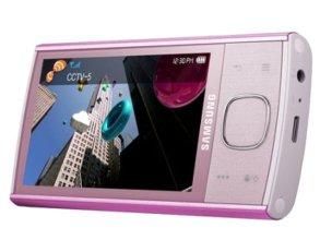 Samsung_YP_CM3_Portable_CMMB_Mobile_TV